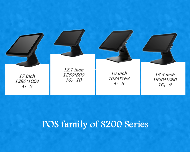 Sunany makes further optimization of the S200 & S210 POS product line