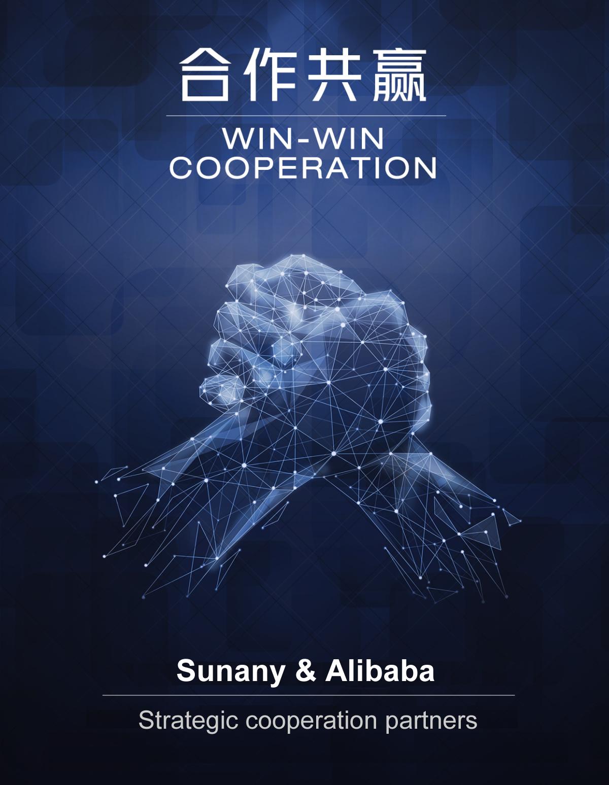 Sunany se convierte en un principal socio de Alibaba en la industria POS