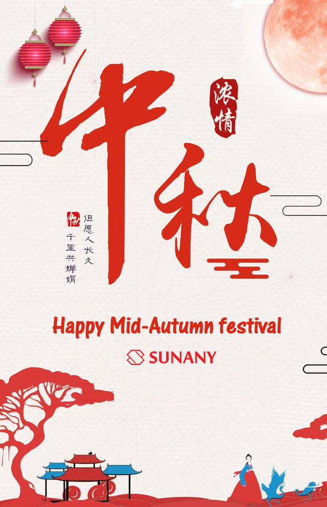 Feliz Festival del Medio Otoño 2019 & Notificar vacaciones