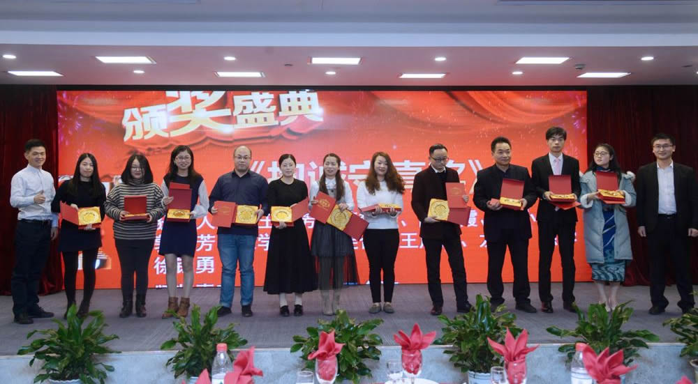 Sunany Wins 2019 Shenzhen Intelligent Equipment Innovation Award